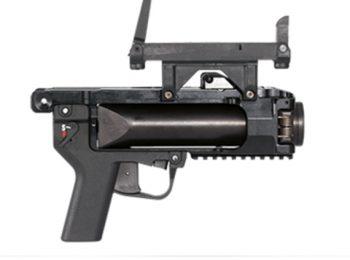 HK269 – Heckler & Koch